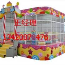 金博大型游乐设备 儿童欢乐喷球车