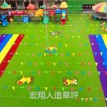 陕西榆林幼儿园人造草坪,足球场人造草坪