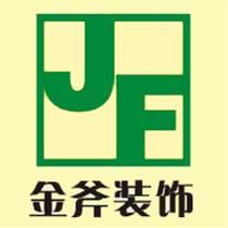 武漢寫字樓建筑材料