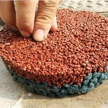 海綿城市 北京專業透水地坪膠結劑廠家