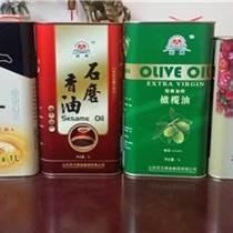 龙波森金属包装_食用油铁罐_5L食用油铁罐批发价