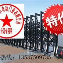 漁民村翠竹布心電動伸縮門鋼制價格都不同