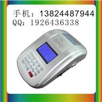 白云區食堂刷卡消費機、廣州美食城刷卡收費機廠家