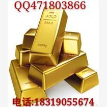 大连贵金属现货贵金属招商加盟