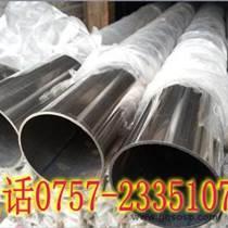 20mm氣缸管不銹鋼管10鎳18鉻管材