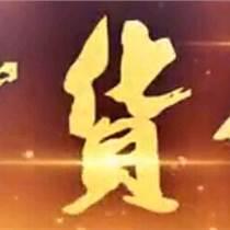 2017年上海日用百货展