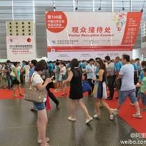 2017上海幼教加盟展-益智玩具展