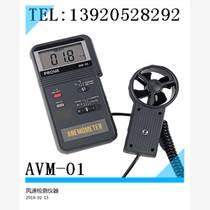 天津銷售葉輪風速儀