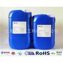 金属清洗剂、磷化液及工业用途