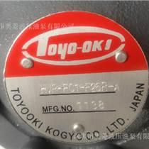 销售原装正品进口日本丰兴toyooki油泵