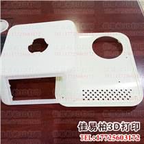 佛山佳易柏3D打印服务 工业级3D手板样板产品模型打印制作价格
