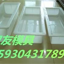 江西省雙友模具塑料路沿石模具銷售哪家專業