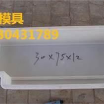 江蘇省雙友模具塑料路沿石模具銷售哪家專業