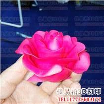 供应佛山3D打印手板工厂SLA树脂材料样板模型 产品成型定制价格