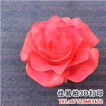 供应深圳3D打印手板 专业3D树脂手板价格 佳易柏3DSLA激光打印