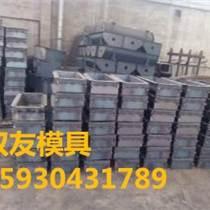 甘肅省雙友模具塑料路沿石模具批發信譽保證
