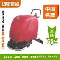 青島合美手推式自動洗地機批發HM530洗地機廠家直銷信譽保證