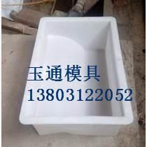 湖北省玉通模具塑料路沿石模具銷售行業領先