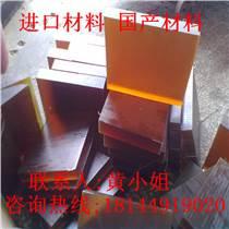 防辐射PEI板,琥珀色进口PEI板材,PEI板厂家