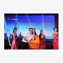 供应禅城区佛山佳宁娜大酒店大型演出策划企业形象推广服务公司0757-63505895高生