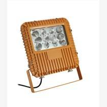 正輝BFC6232-LED100W防爆防爆節能燈廠家型號