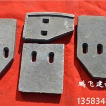 廠家直銷混凝土攪拌機配件js1000 配件可定制