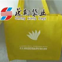 紙袋,之類包裝印刷品,海珠區制作廠