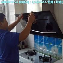 家电清洗服务项目,加盟格科免费传授免拆式家电清洗技术