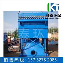 河南信陽布袋除塵器丨冶煉爐除塵設備丨生產廠家