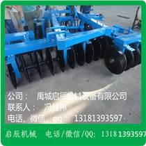 啟辰機械直銷定做各種型號圓盤重耙、懸掛中耙、輕耙 耙片犁片