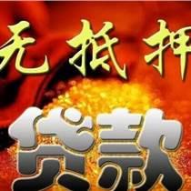东莞贷款 茶山-石龙-石碣贷款 上班贷(企业主,工厂)应急贷款 短期拆借