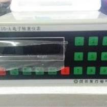 供應廠家直銷洛陽貝爾東方電氣攪拌站稱重表頭xk311