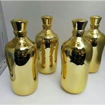 酒瓶电镀供应哪家比较好,红酒瓶电镀价格,白酒瓶电镀加工