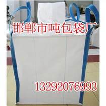 邯鄲拉筋包|拉筋包廠|邯鄲市噸包袋廠
