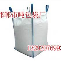 邯鄲噸包袋廠-邯鄲噸包|南堡包裝