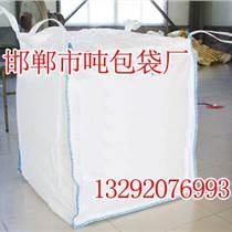 邯鄲噸包袋廠-邯鄲噸包袋【南堡包裝】