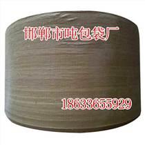邯郸标准件编织袋|邯郸市吨包袋厂|邯郸吨包