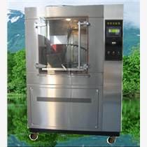 ZN-C汞燈老化試驗箱銷量優越