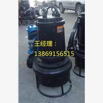 礦山選礦泵/高合金砂石泵