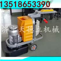 濟寧天德立12頭水泥固化劑拋光機變頻硬化地坪打磨機家直銷