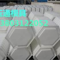山西省塑料護坡模具批發優惠促銷