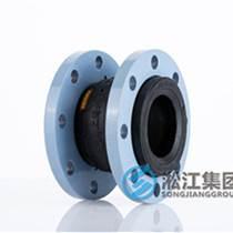 反滲透海水淡化可曲撓性橡膠接頭DDH