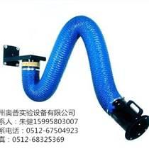 南京萬向柔性吸氣臂,無錫焊接排煙耐高溫柔性吸氣臂