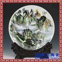 辰天陶瓷产景德镇山水花卉陶瓷纪念盘