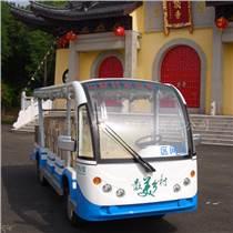 南通11座电动酒店接送车,动物园观光车