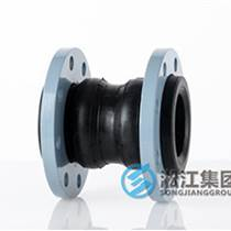 天津海水淡化設備球形橡膠軟接頭DDH