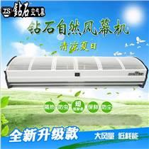 綠島風冷暖風幕機綠色環保產品