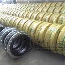 電石渣橡膠耐性接管