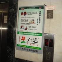 廣州市樓宇框架廣告