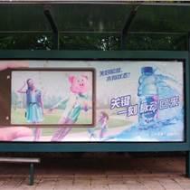 廣州市從化公交候車亭廣告